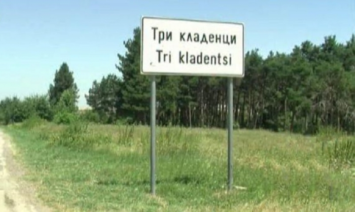 Протест срещу лошите пътища в Северозападна България