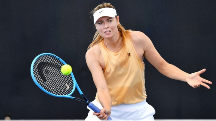 Мария Шарапова прекрати кариерата си в тениса