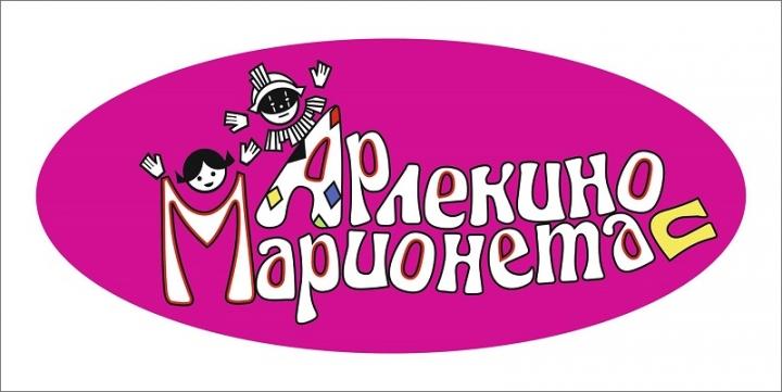 """Международният фестивал за куклен и площаден театър """"Арлекино и Марионета"""" отново ще радва гостите на Созопол"""