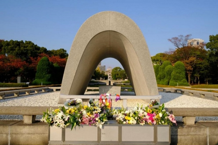 75 години от атомната бомбардировка над Хирошима