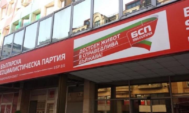 ИБ на БСП се разграничава от думите на Станишев, че Борисов действа като държавник