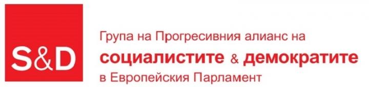 Българските социалисти в ЕП: Евродепутатите от ГЕРБ не само изпращат писма с явно изкривена информация, но и превръщат ЕНП в заложник на скандалите за корупция и властови злоупотреби в България