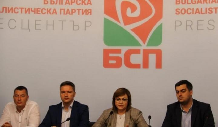 Корнелия Нинова: Притеснително е, че следващият парламент започва с много ниска легитимност