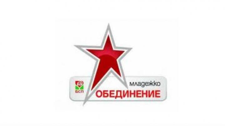"""Млади социалисти от Плевен станаха доброволци в """"МБАЛ – ЛЕВСКИ"""""""