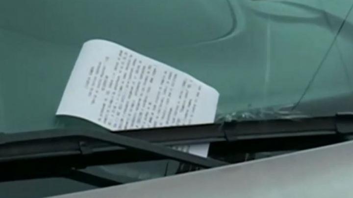 Суровите санкции влизат в сила: До 200 лева глоба за неправилно паркиране в цяла София