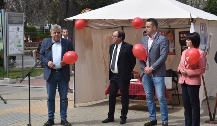 БСП закри предизборната кампания в 17 МИР в Асеновград