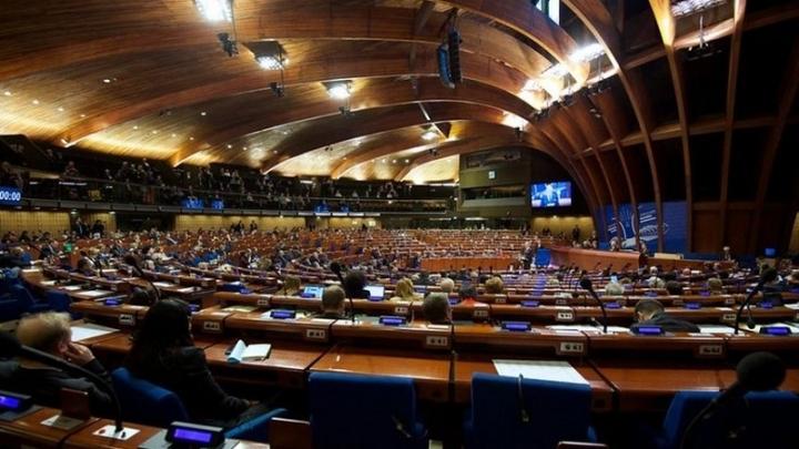 Венецианската комисия засипа с критики проекта на ГЕРБ за Конституция