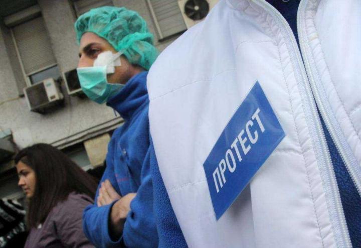 Специалисти по медицински грижи ще протестират в Троян