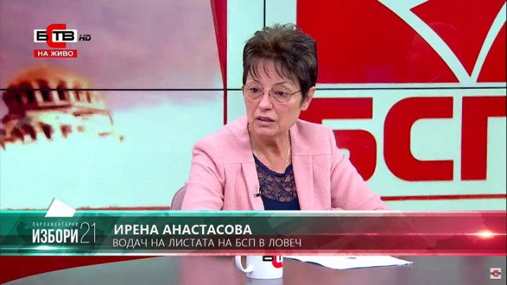Ирена Анастасова, зам.-председател на БСП и водач на листата в Ловеч: Моделите на преподаване на нашите деца трябва да се променят, за да няма 47% функционално неграмотни