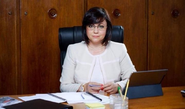 Корнелия Нинова: Нека имаме надежда, че заедно като народ можем да постигнем много