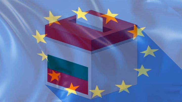 България гласува за членове на Европейския парламент