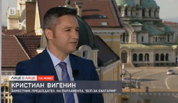 Кристиан Вигенин, БСП: България трябва да бъде правова и социална държава – така, както е записано в Конституцията