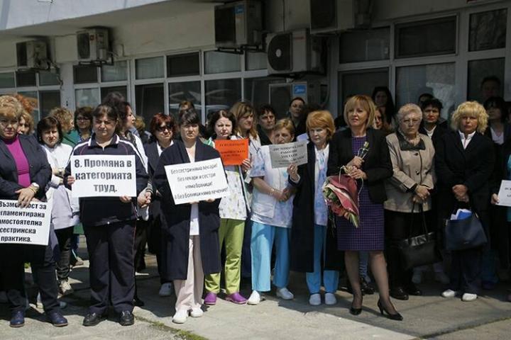 И педиатри излизат на протест