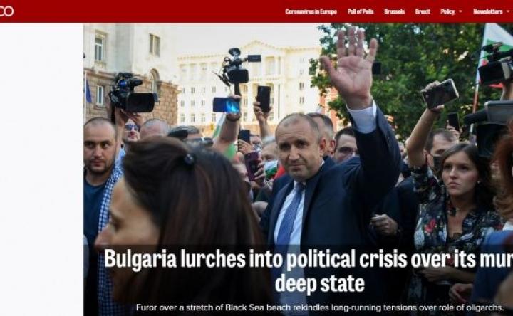 Politico: България изпада в политическа криза заради мрачната си 'дълбока държава'
