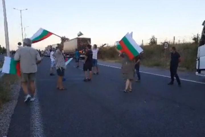 """Протестиращи блокираха магистрала """"Марица"""""""