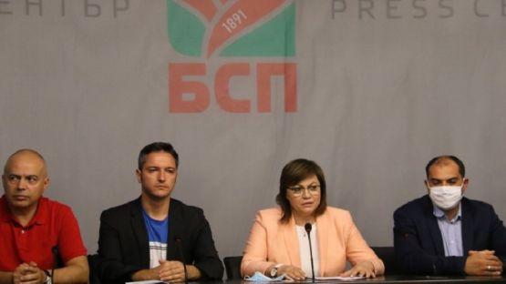 Корнелия Нинова: Никой няма право да използва БСП за лични или корпоративни интереси /ВИДЕО/