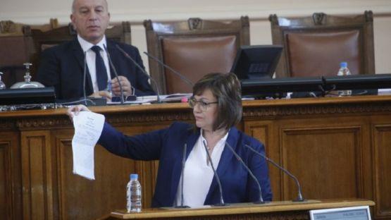 Корнелия Нинова: Г-н Борисов, избихте хиляди здрави животни. Сега е време за справедливост /ВИДЕО/