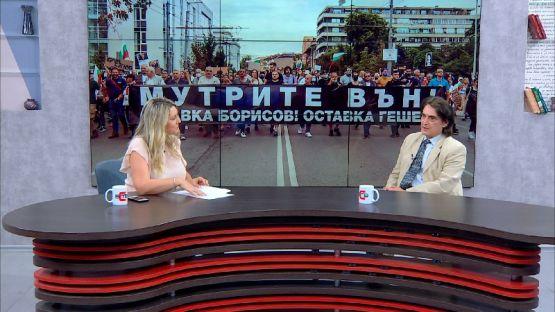 """""""АНТИДОТ""""  (16.07.2020), гост: ДАНИЕЛ БОЖИЛОВ-ЮРИСТ"""