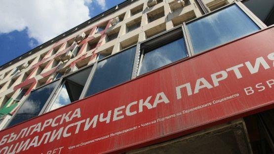 БСП внася вот на недоверие към правителството за корупция /ВИДЕО/