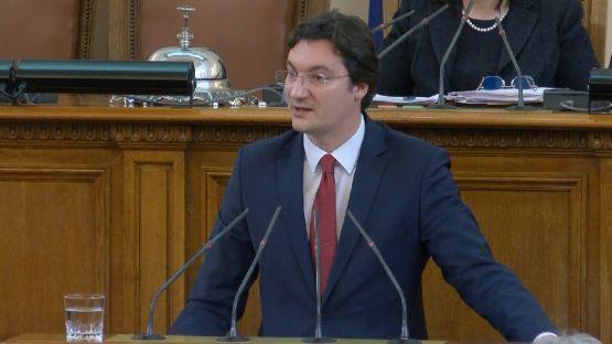 Задава ли се нов мониторинг на България във връзка с промените във финансирането на партиите?
