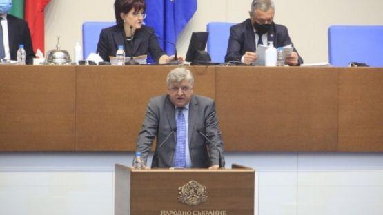 Парламентът отхвърли искането на БСП за изслушване на Борисов /ВИДЕО/