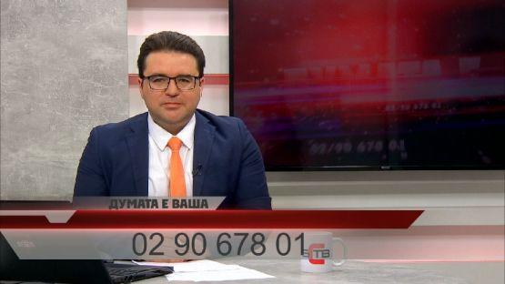 """""""ДУМАТА е ВАША"""" с водещ Стоил  Рошкев (22.06.2020), гост: Петя Цанкова - Председател на БСП - Пазрджик"""