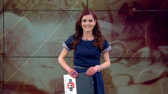 """СЛЕДОБЕД с БСТВ"" (02.06.2020)"