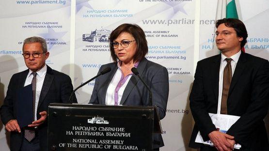 БСП, ДПС, Воля и ВМРО с общо предложение за временна комисия за Изборния кодекс