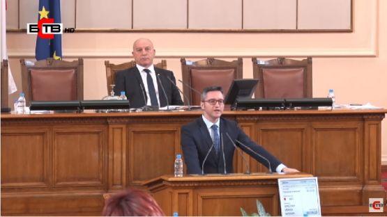Кристиан Вигенин: Контрол върху изпълнителната власт е необходим. Да върнем парламентарния контрол /ВИДЕО/