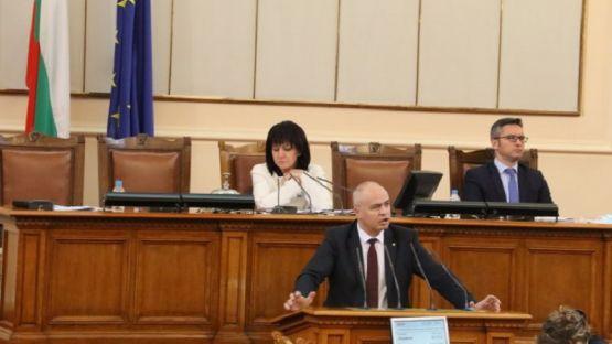 Георги Свиленски : Вчера премиерът Борисов за пореден път излъга българските граждани