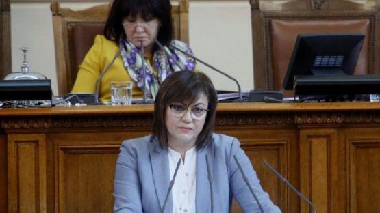 Корнелия Нинова: Предлагаме въвеждане на водни помощи, каквато е практиката в ЕС