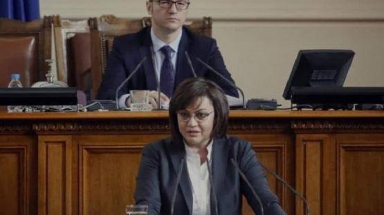 Корнелия Нинова: С конкретни мерки можем да възродим българското родно производство