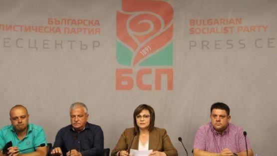 К. Нинова: Кандидатирам се за председател на БСП, за харчовете на Борисов, ще трябва актуализация на бюджета в НС