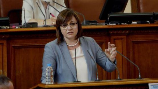 Корнелия Нинова: Земеделието трябва да бъде един от дългосрочните приоритети на България /ВИДЕО/