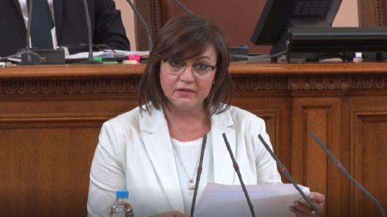 Корнелия Нинова: Българската земя трябва да осигурява прехраната на българския народ /ВИДЕО/