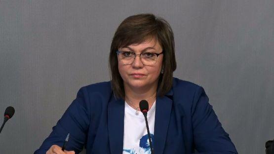 Корнелия Нинова: Искаме народен вот на недоверие и оставка на цялото правителство /ВИДЕО/