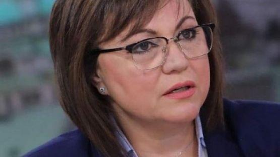 Корнелия Нинова към управляващите : Предлагате живот на кредит, свобода под карантина, диктатура в действие