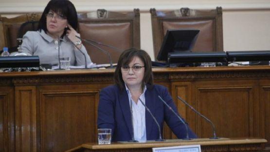 Корнелия Нинова: Половин Министерски съвет сменен за 3 години означава некомпетентност да управлявате