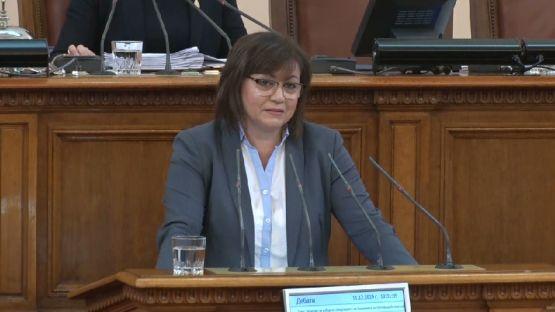 """Корнелия Нинова: Темата """"корупция"""" не може да се мисли в мандати, КПКОНПИ е мъртво родена"""