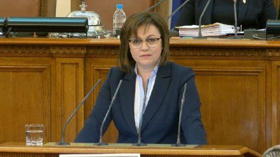 Корнелия Нинова: Работим за сваляне на това правителство. То е вредно за България