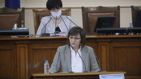 Корнелия Нинова: Държавата да гарантира чиста вода, чист въздух и храна на българския народ /ВИДЕО/
