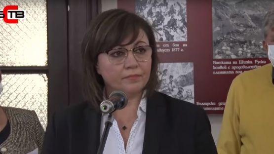 Корнелия Нинова: Днес направихме дарение за науката и бъдещето