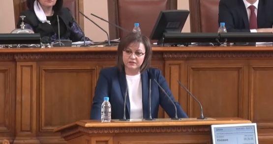 Корнелия Нинова: Предложението на БСП е трайно - с криза или без - заплатите на елита да се определят на база на минималното възнаграждение