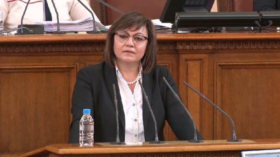 Корнелия Нинова: Народът си поиска държавата от задкулисието и ще си я вземе /ВИДЕО/