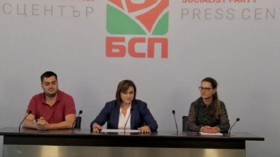 Корнелия Нинова: 60-те човека на протеста от 82 000 членове показват силата на вътрешната опозиция - те не представляват никого, освен себе си