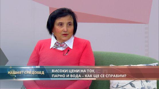 """""""Нашият следобед"""" с БСТВ (21.10.2021), гост: Цветана Илиева, енергиен експерт"""