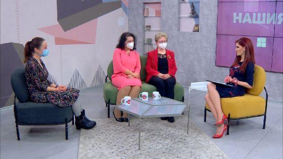 """""""Нашият следобед"""" с БСТВ (01.03.2021), гости: доц. Маргарита Райчева,невропсихолог, доц. Шима Мехрабиан, европейски експерт в областта на деменцията и Айлин Юмерова, правен консултант"""