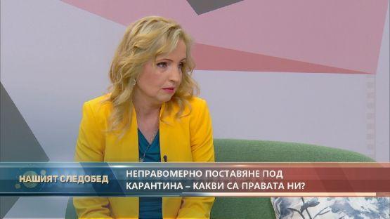 """""""Нашият следобед"""" с БСТВ (16.07.2021), гост: д-р Мариана Митова, адвокат"""