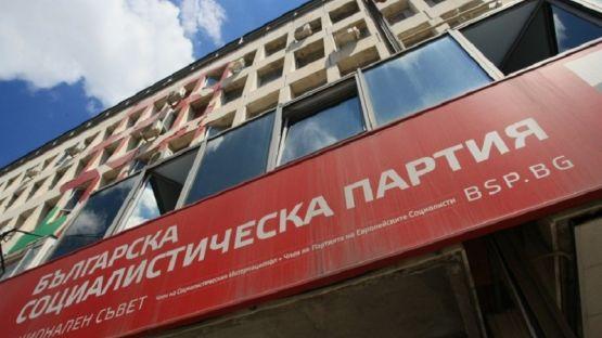 Кандидати за районни кметове на БСП внасят жалби с искане за касиране на изборите