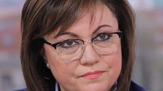 Корнелия Нинова: Досега правителството беше вредно, сега е риск за България
